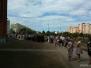 Poświęcenie kościoła w Żłobnie (Białoruś)